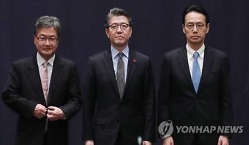 Atomunterhändler Südkoreas, der USA und Japans beraten in Japan