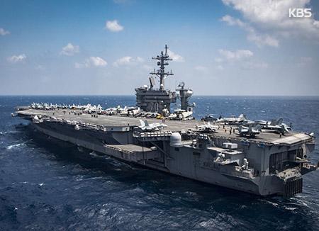 Südkorea und USA halten gemeinsame Seeübungen ab