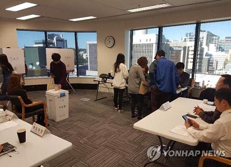 Présidentielle : les sud-Coréens de l'étranger votent aujourd'hui