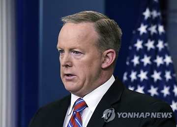 White House Urges Release of Korean-American Detained in N. Korea