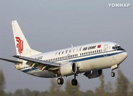 中国、平壌往復路線の運航停止へ