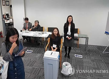Overseas Voting for Presidential Election Begins