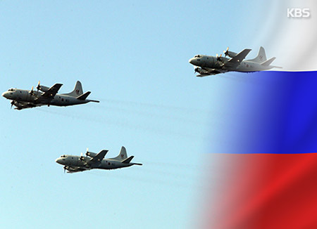 В МИД России выразили обеспокоенность действиями Пхеньяна