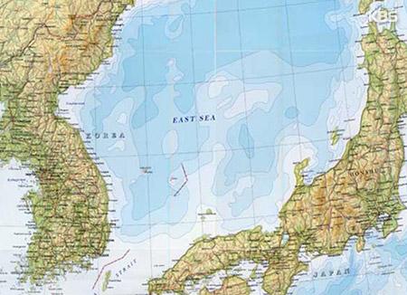 IHO国際水路機関で「東海」併記めぐって南北と日本が非公式協議