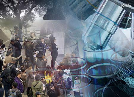 政府 「第4次産業革命で2030年まで460兆ウォンの経済効果」