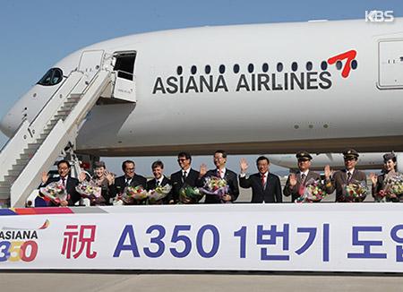 アシアナ航空 A350の1号機就航