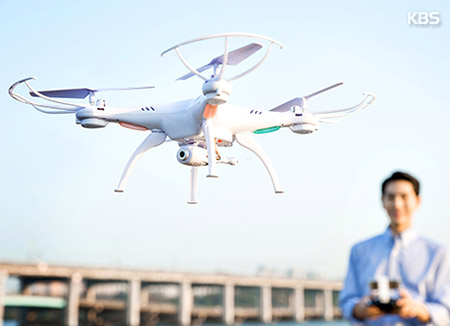 'Domestic Drone Successfully Flies for Over 4 Hours'