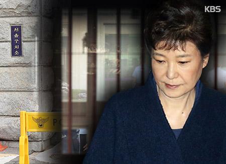報道の自由度ランキング 韓国は7段階上昇して63位