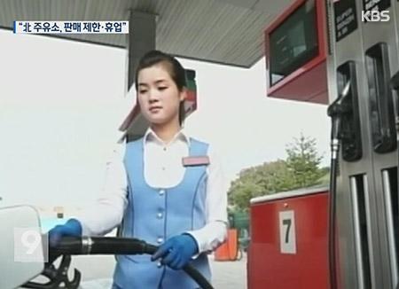 Korut Membatasi Penjualan Bensin di Pyongyang