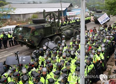 Peralatan Utama THAAD Tiba di Seongju