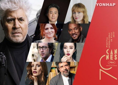 S. Korean Film Director Park Chan-wook Included Among 70th Cannes Film Festival Jury