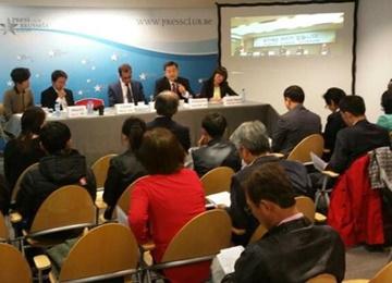N. Korean Defectors Hold 1st World Congress, Denounce N. Korean Regime