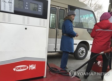 N. Korea Steps Up Restriction of Sales at Gas Stations