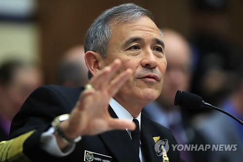 Trump-Regierung gibt neue Richtlinien für Umgang mit Nordkorea bekannt
