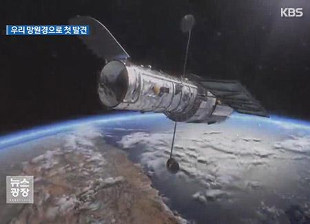 韩国研究组利用南半球观测网首次发现类地行星