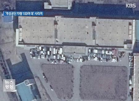 100 Fahrzeuge südkoreanischer Unternehmen in Kaesong verschwunden