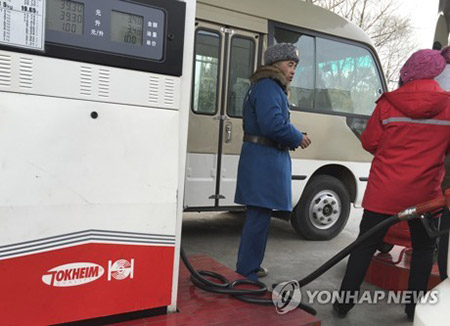 'Gas Stations Closing, Limiting Fuel in N. Korea'
