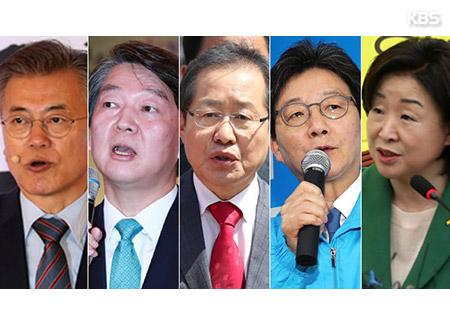 مرشحو الانتخابات الرئاسية يواصلون حملاتهم في مختلف أنحاء البلاد
