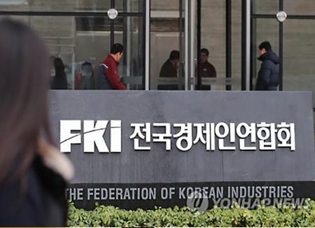 Empresarios de Corea del Sur, EEUU y Japón tratan sobre inversión en Corea del Norte