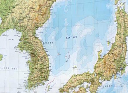 「東海」呼称問題で日本に韓国との協議要請 国際水路機関