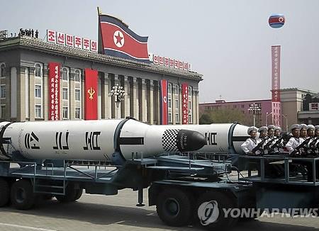 USA drängen China zu wirtschaftlicher Einflussnahme auf Nordkorea
