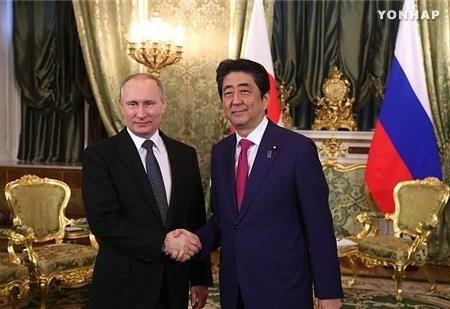 Putin und Abe einig über Kooperation gegen Nordkoreas Provokationen