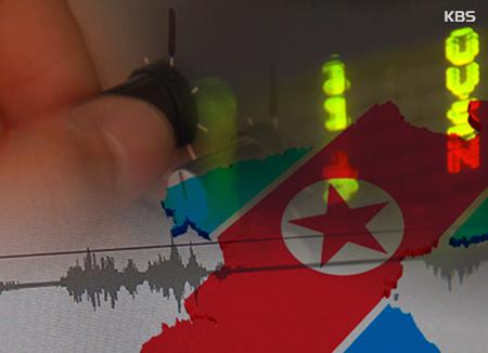 Nordkorea sendet erneut verschlüsselte Zahlencodes
