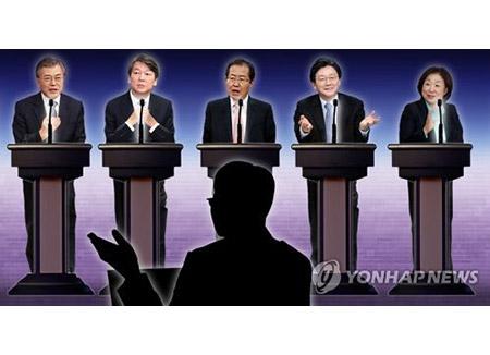 مرشحو الأحزاب السياسية الخمسة يتواجهون في المناظرة التلفزيونية الخامسة