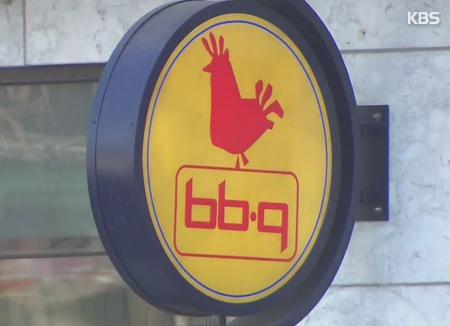BBQ 치킨값 인상…라면·맥주 등 가격 인상 잇따라