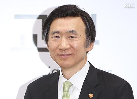 THAAD : le ministre sud-coréen des Affaires étrangères transmet la position de Séoul à Washington