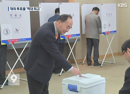 4月の総選挙 17か国23の在外公館での在外選挙事務が停止