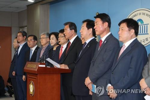 13 Bareun Party Lawmakers to Defect to Liberty Korea Party