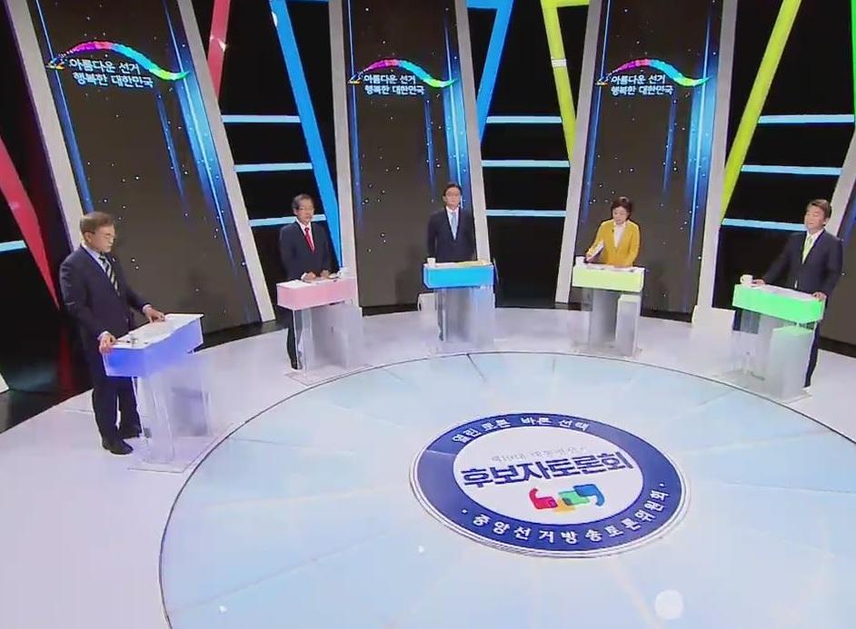 Key Presidential Contenders' Closing Remarks at Final TV Debate