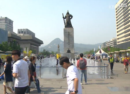 Le beau temps revient illuminer la péninsule coréenne