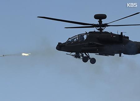 РК и США повышают активность использования вертолётов Apache AH-64