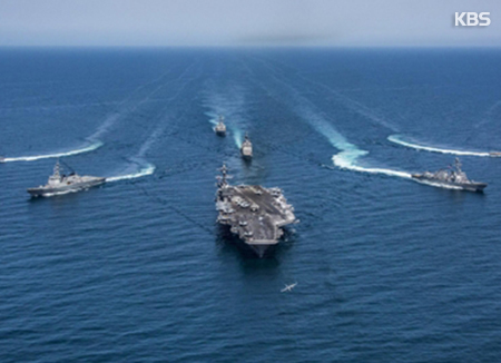 Joint Naval Drill With USS Carl Vinson Ongoing