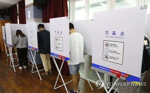 رقم قياسي في نسبة التصويت المبكر في الانتخابات الرئاسية