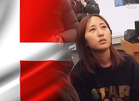 Choi Gate: le procès en appel sur l'extradition de la fille de Choi prévu le 8 juin prochain