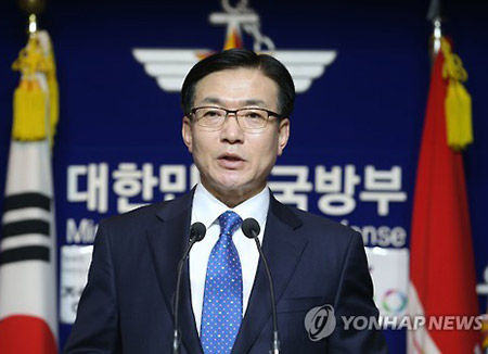 S. Korean president vows to reopen probe into 1980 massacre