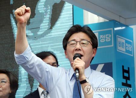 [Candidate 4] Yoo Seong-min - Bareun Party