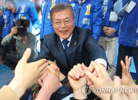[Candidate Profile] Moon Jae-in - Democratic Party