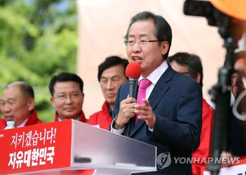[Candidate 2] Hong Joon-pyo - Liberty Korea Party