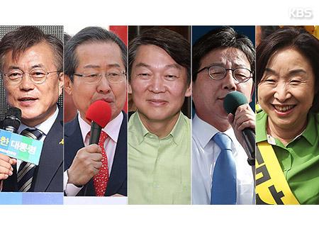 Calon Presiden Tetap Meminta Dukungan Pemilih di Hari Terakhir Kampanye