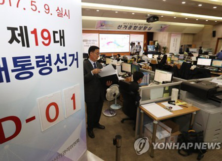 اللجنة المركزية للانتخابات تدعو المواطنين للمشاركة في الانتخابات الرئاسية