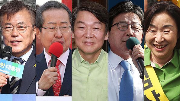 انتهاء العد التنازلي للانتخابات الرئاسية الكورية مساء اليوم