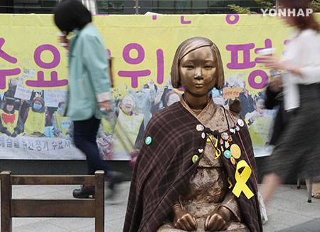 S. Korea Urges Japan to Recognize Reality of Sex Slavery Issue