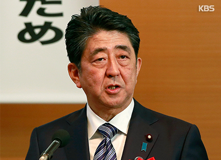 Abe Hopes to Work with S. Korea on N. Korean Issues