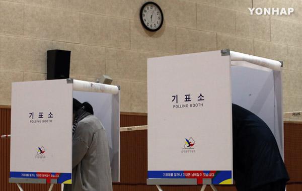 Pemilihan Presiden Korea Selatan ke-19 Dimulai