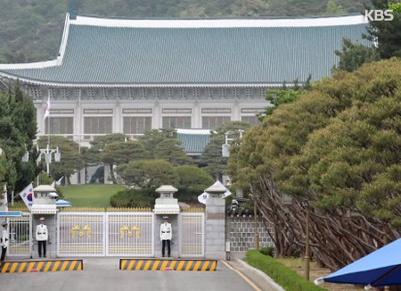 Prosecution Accesses Presidential Documents over Sewol Incident