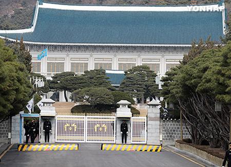 Президент РК Мун Чжэ Ин проводит реструктуризацию своей администрации